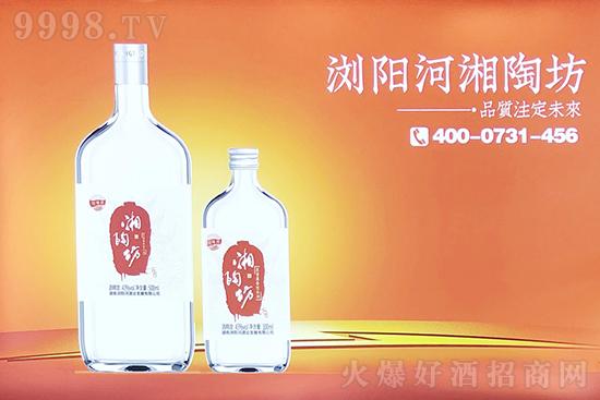 """人间四月天,浏阳河绵柔窖酒与你""""豫""""见郑州春季糖酒会!"""
