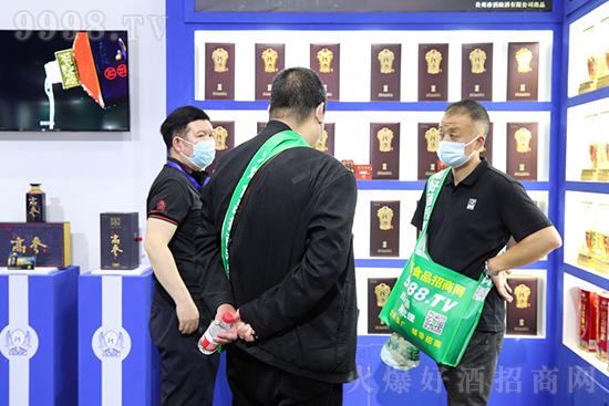 一手货源,质优价平!高参酒业在郑州糖酒会强势招商了!