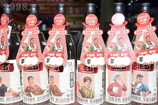 一曲浏阳河,传唱颂古今!湖南浏阳河酒业发展有限公司亮相郑州糖酒会