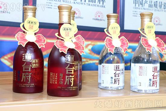 老北京味儿,道台府酒!与您相约2021安徽国际糖酒会!