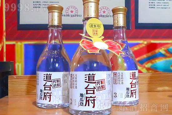 免费铺货啦!道台府酒业重磅亮相第15届山东酒博会!