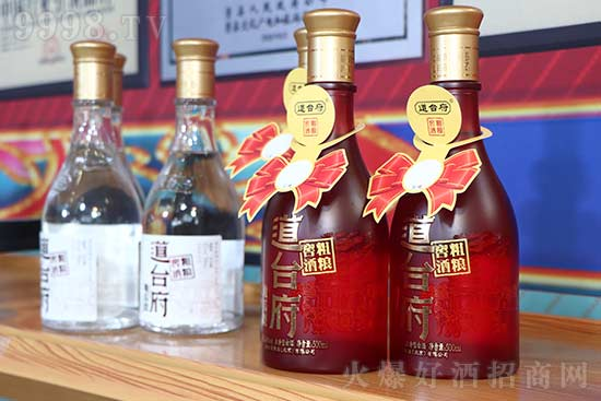 道台府酒业