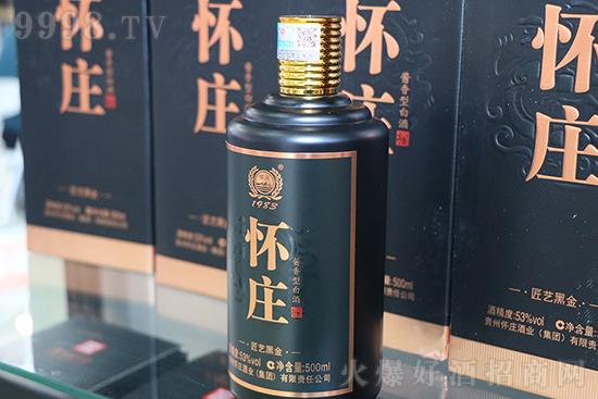第13届临沂糖酒会   贵州怀庄酒・匠艺黑金新品上市,火热招商!