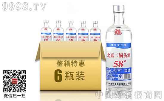 举世峰北京二锅头价格,举世峰北京老窖
