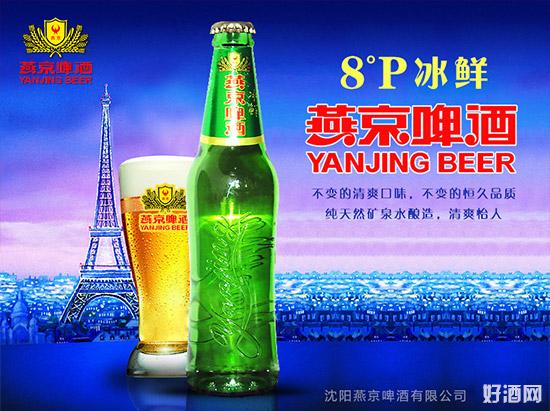 燕京啤酒必须大口喝,这种喝酒方式正确吗?