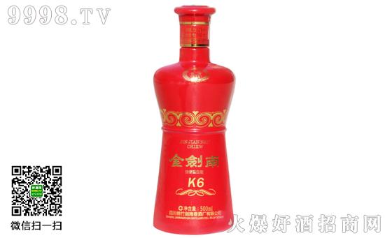 剑南春光瓶酒金剑南K6价格,剑南春光瓶酒金剑南K6多少钱一瓶