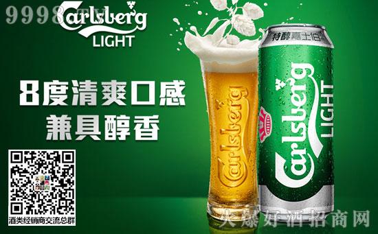 嘉士伯特醇啤酒价格是多少?