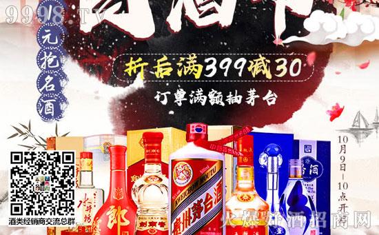 酒仙白酒节有什么活动