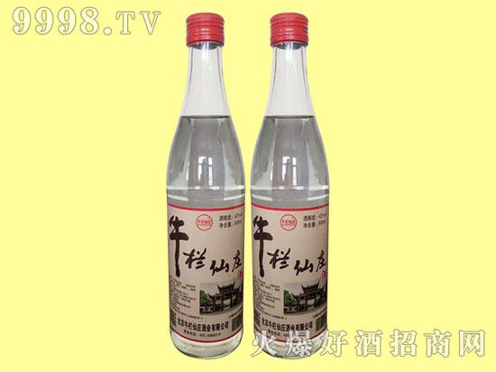 牛栏仙庄北京二锅头酒:品质民酒,低价位,高利润