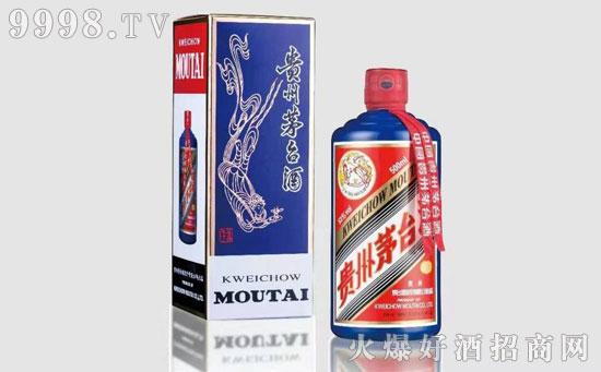 蓝瓶茅台酒多少钱一瓶,蓝茅台酒价格贵吗