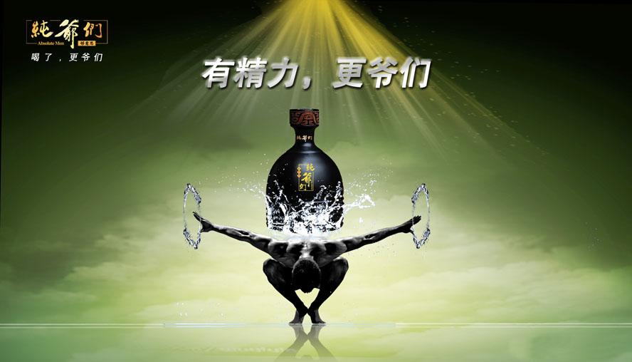 湖南鼎龙生物科技有限公司