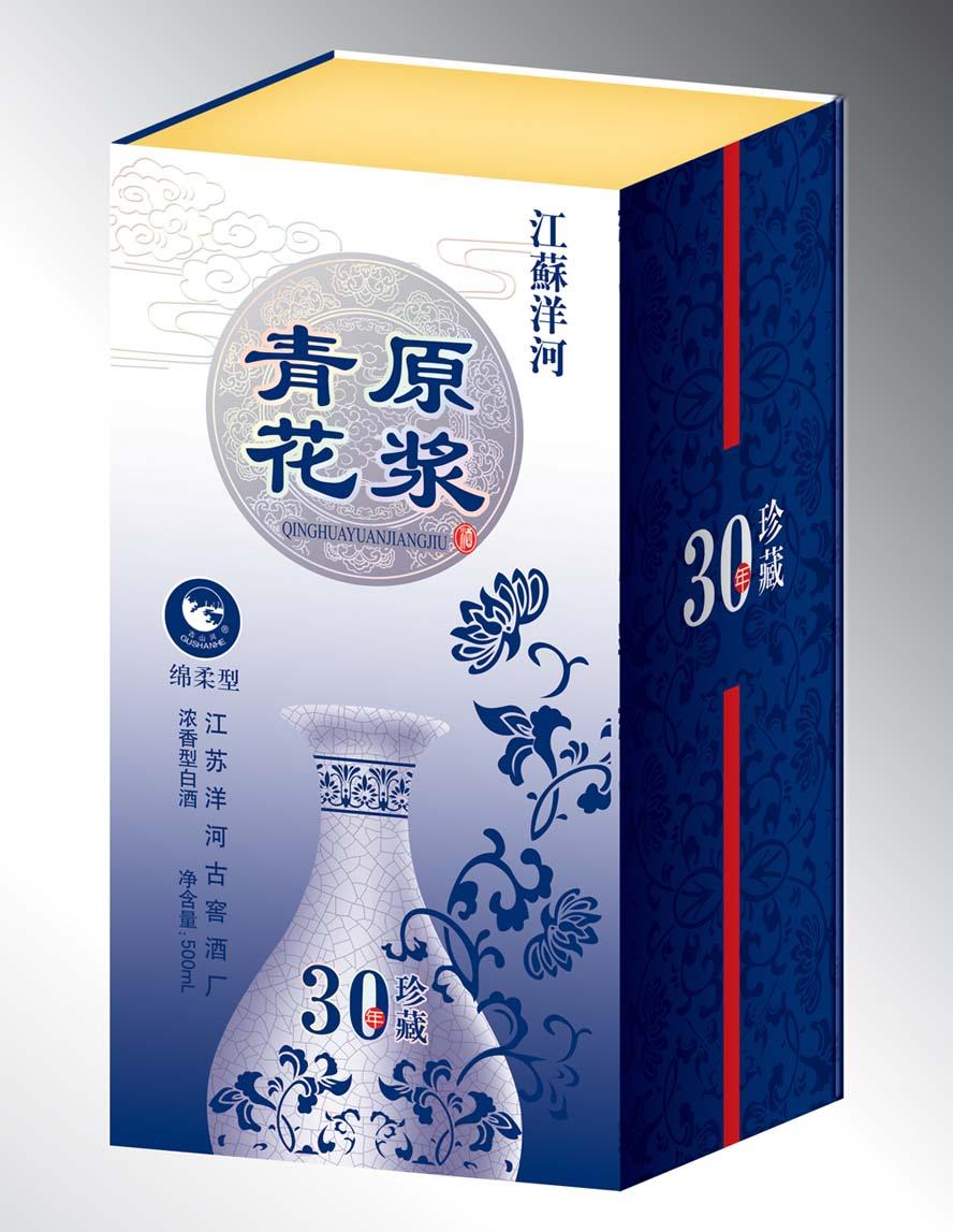 江苏洋河古窖酒厂