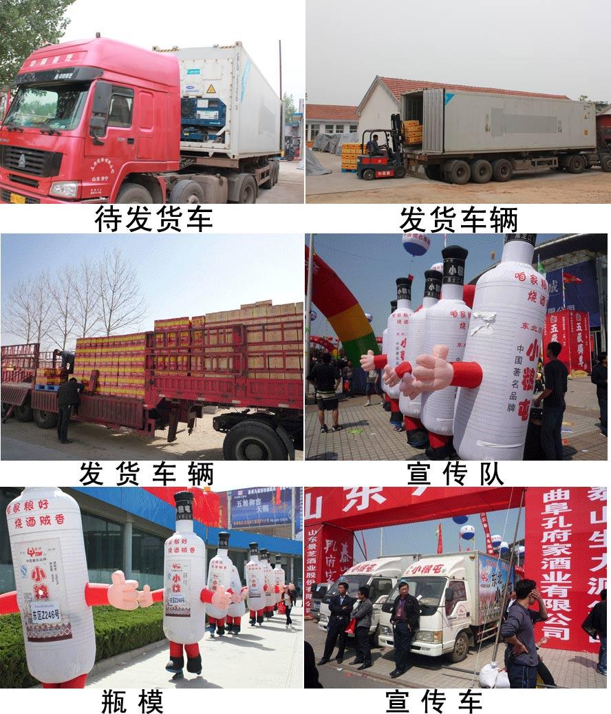 黑龙江省双城市泰和酒业有限公司