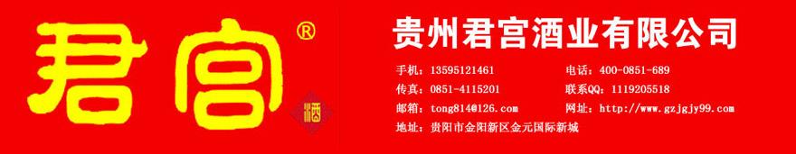 浏阳河老酒酒业有限公司