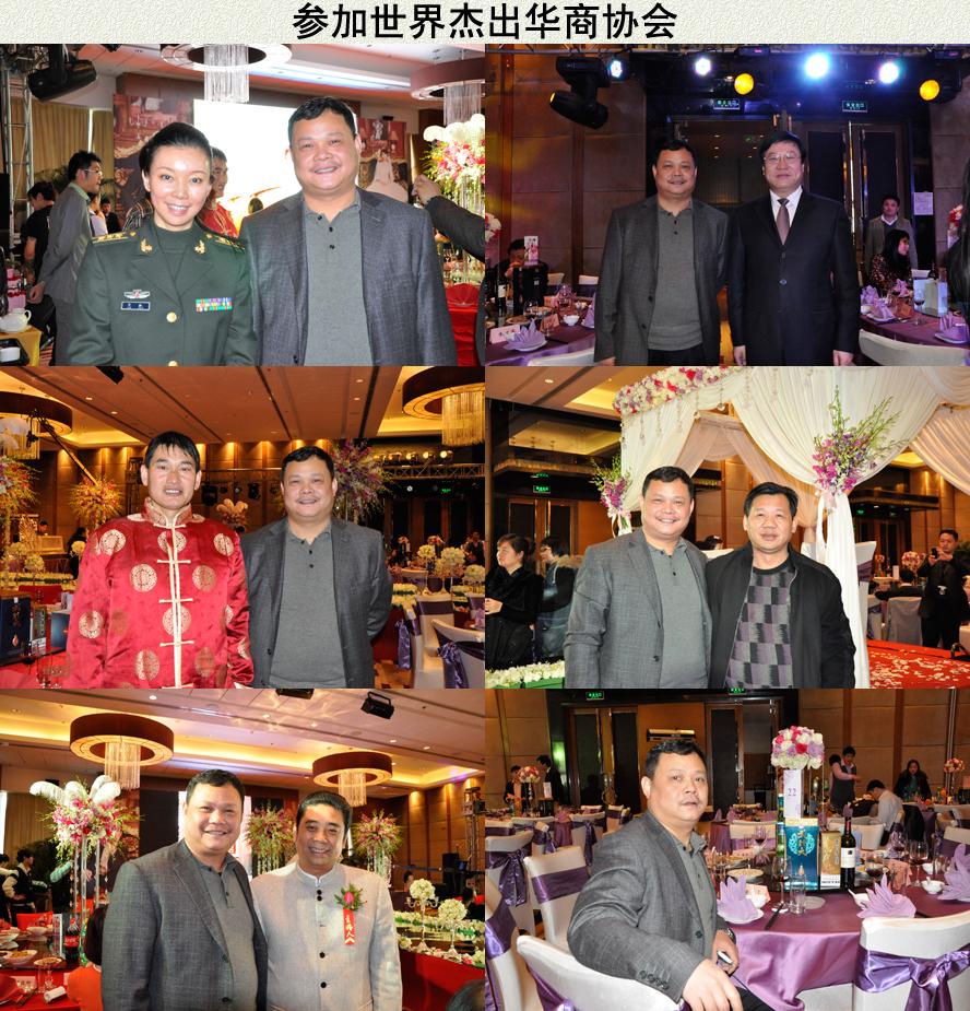 贵州天蕴酒业有限公司