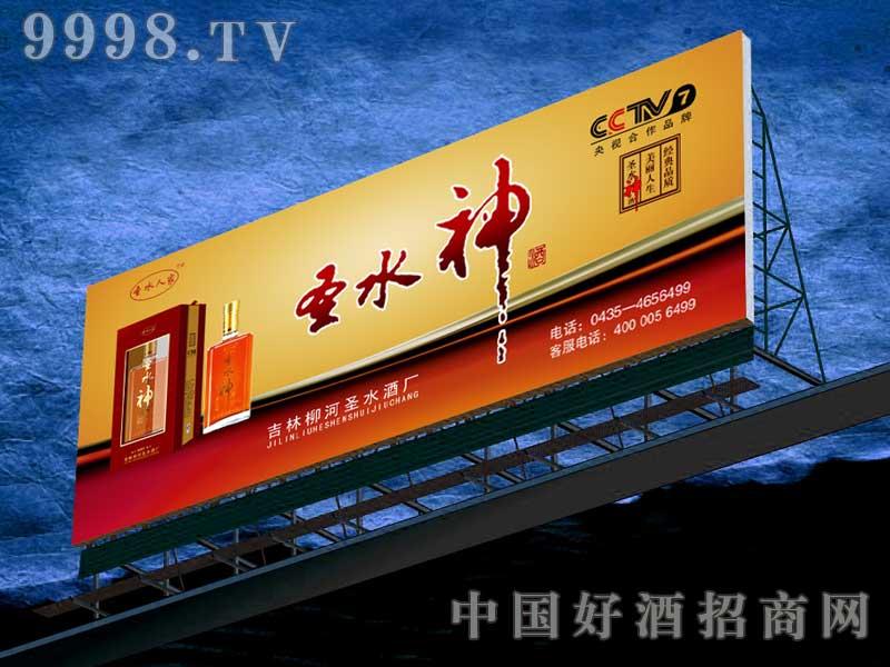 CCTV广告图