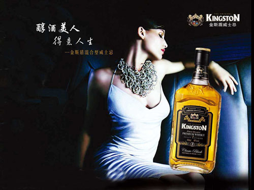 广州佰翠酒业有限公司