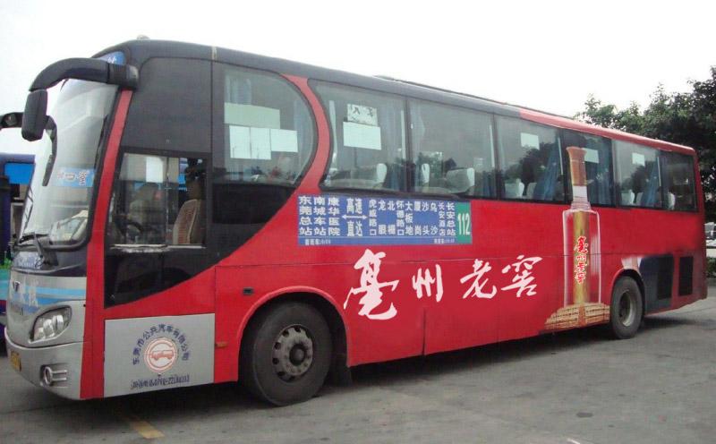 安徽亳州老窖全国营销中心