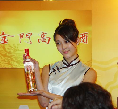 台湾金门高粱酒广东省招商
