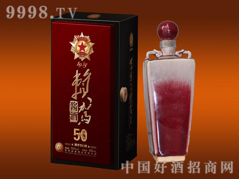赖驾酱酒50