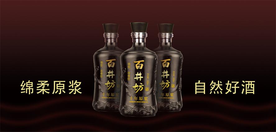 安徽百井坊酒业