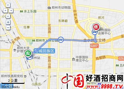 2013第十二届中部糖酒会展馆乘车路线安排|20
