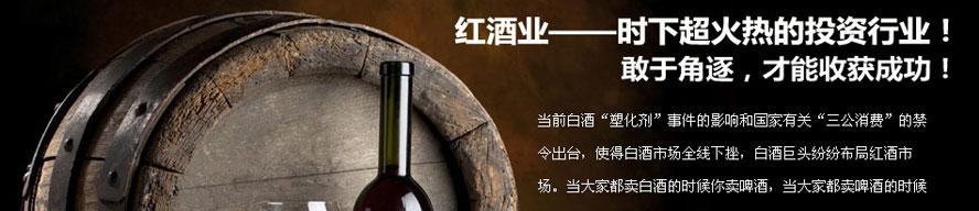 广州德威堡酒业有限公司