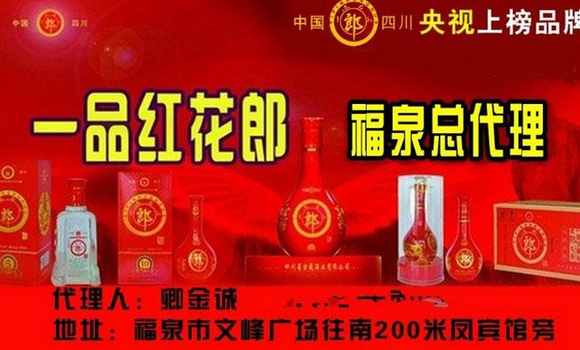 四川省古藏酒业有限公司