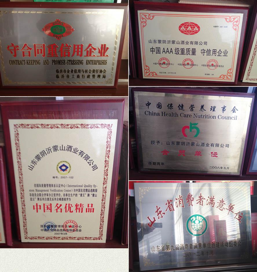 香港巨亨元集团有限公司