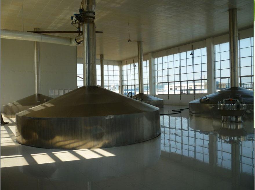 美国蓝带啤酒集团有限公司