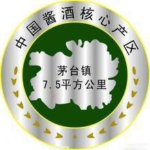 广州市御匾酒业