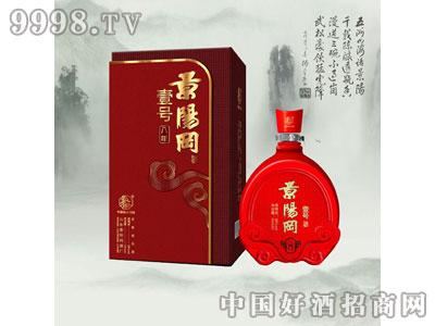 壹号8 38度440ml浓香型白酒