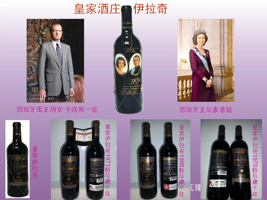 郑州耶・瓦隆贸易有限公司