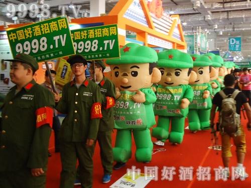 中国好酒招商网战士坚决当糖酒会的先锋|2013