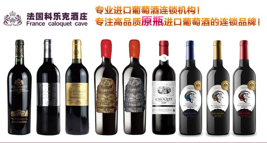 南京溢康酒业有限公司