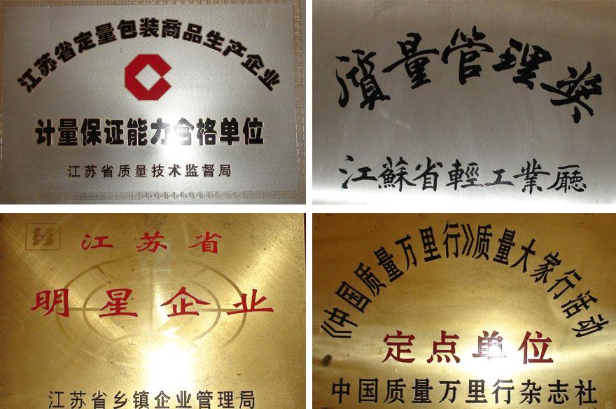 江苏双沟酿酒厂,产品火爆招商中。