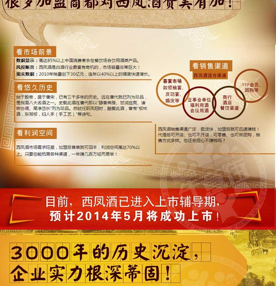 陕西秦酿酒业贸易有限公司