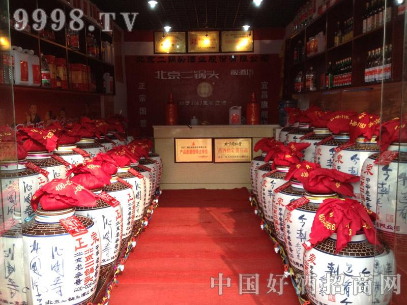 湖北宜昌旗舰店