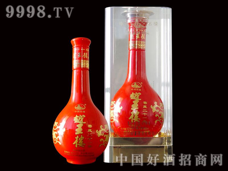 越王楼-窖藏酒21