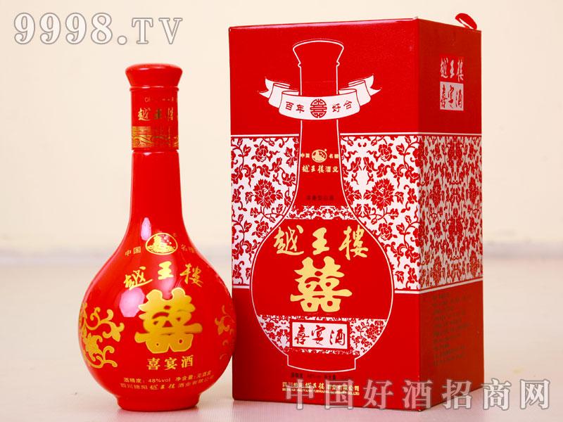 越王楼-喜宴酒