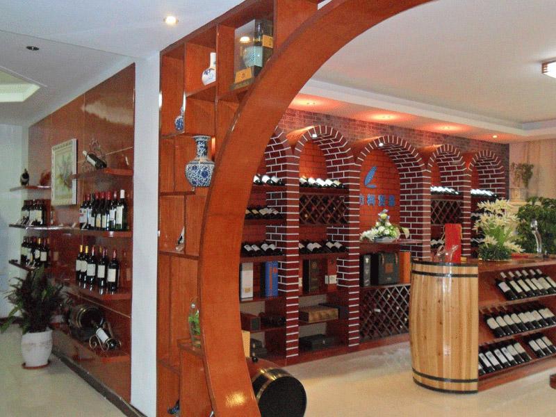 法国格拉芙酒庄中国运营中心
