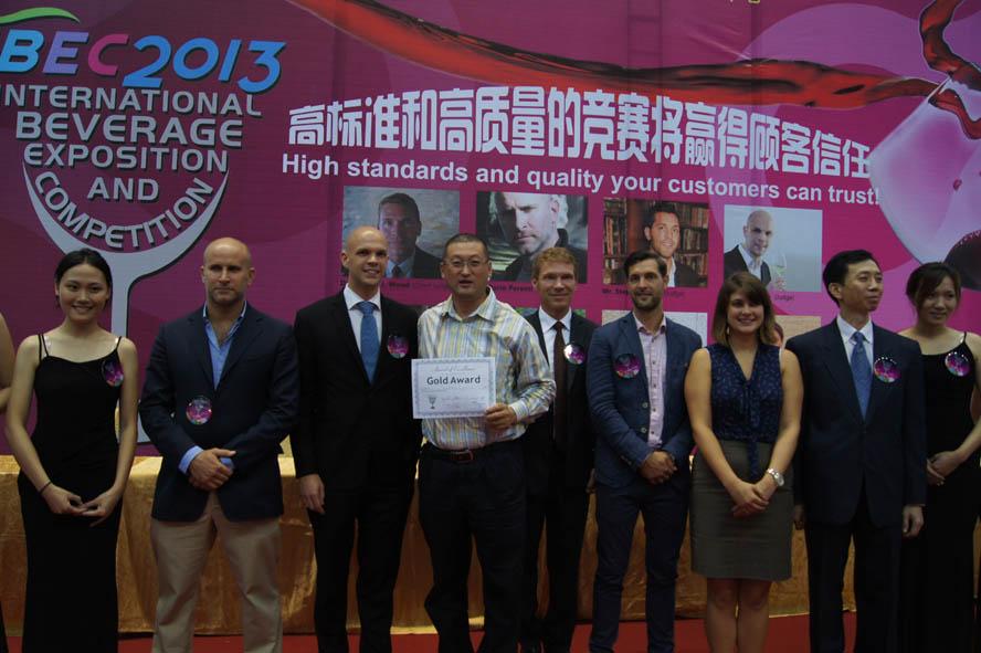 天鸿酒业获国际名酒饮品博览会暨国际竞赛(IBEC)金奖