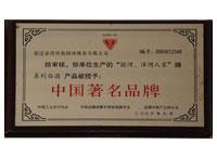 中国著名品牌-江苏国河酒业股份有限公司
