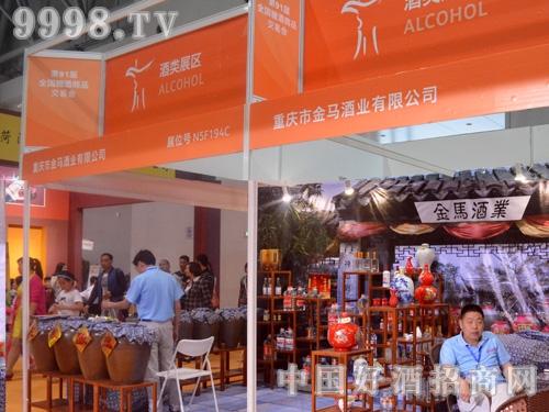 金马酒业:纯粮酿造清香酒代表
