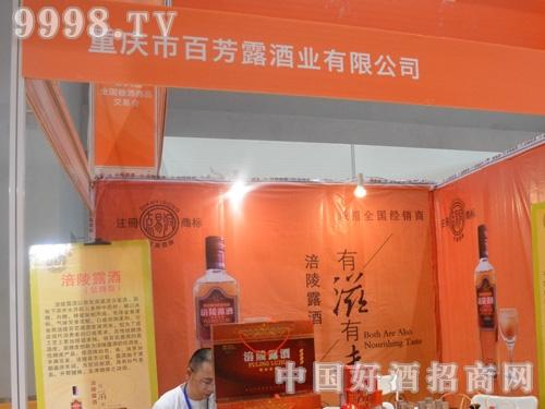 百芳露酒:白酒的高品质追求