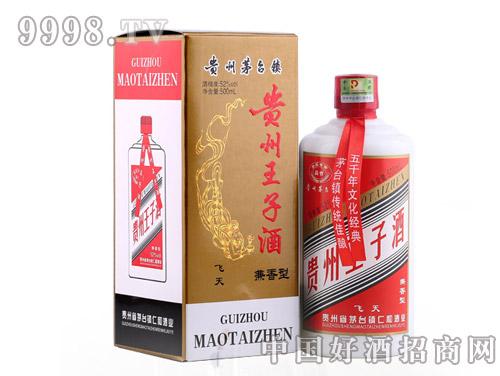贵州王子酒兼香型