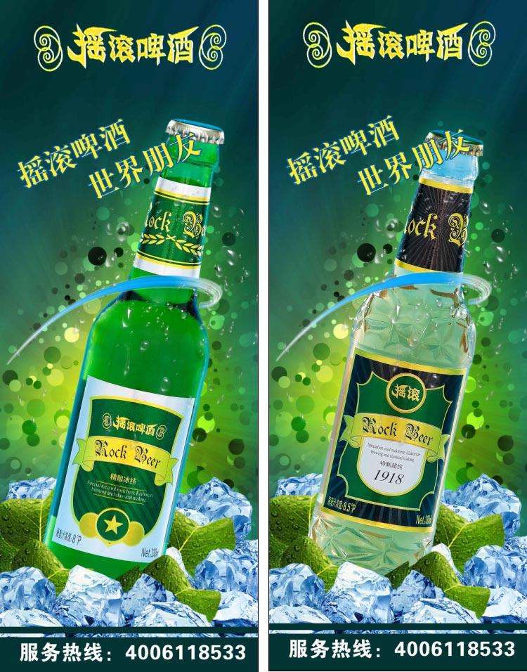 重庆英菲尼商贸有限公司