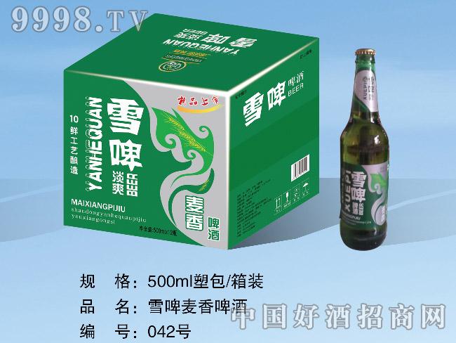 雪啤麦香啤酒500ml塑包、箱装