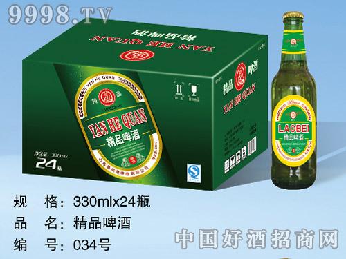 精品啤酒330ml×24瓶