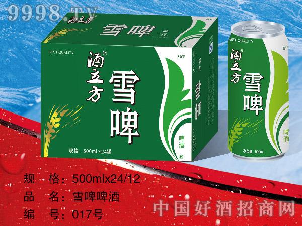 酒立方雪啤啤酒500ml×24/12(易拉罐装)